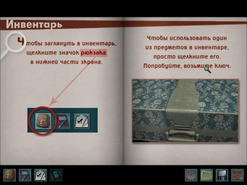 Nancy Drew: Secrets Can Kill. Remastered / Нэнси Дрю: Секреты могут убивать. Возвращение [Ru] (RePack) 2011 | Fenixx