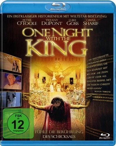 ���� � ������� / One Night with the King (2006/BDRip-AVC/2,88 GB)