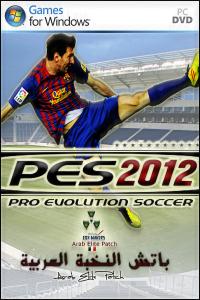 PES 2012 Arab Elite Patch Egyptian League v2.1