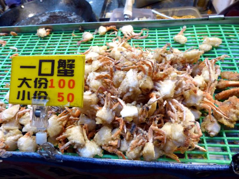 frittierte Krabben