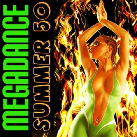 Dance Summer Mega 50 (2012)
