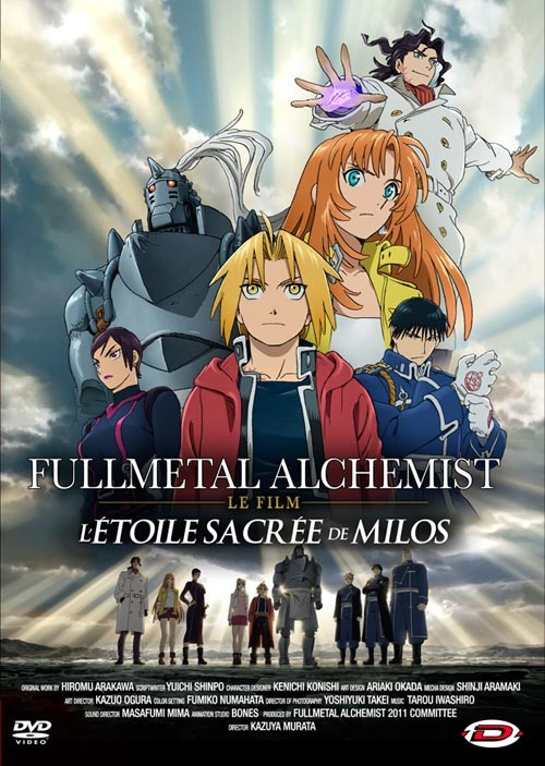 FullMetal Alchemist - The Star Sacré de Milos [FRENCH] [BRRiP]