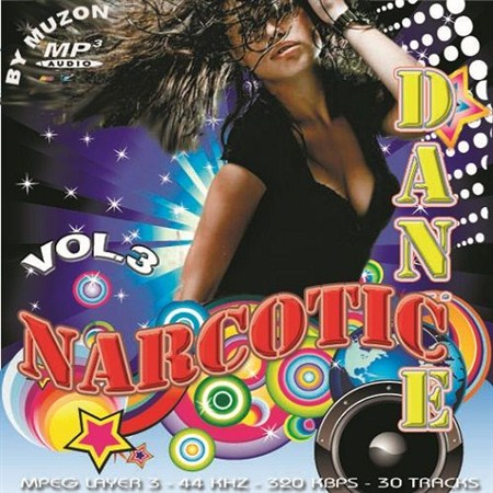 Dance Narcotic vol. 3 (2012)