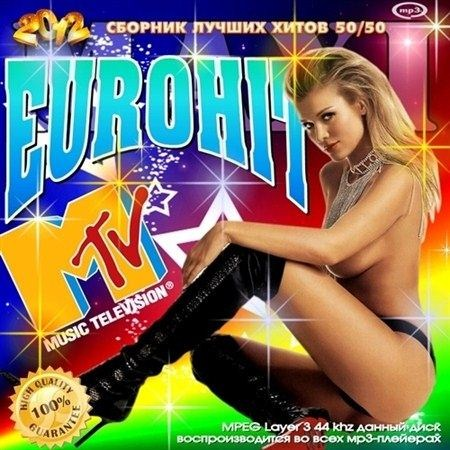 MAXI. EuroHit from MTV (2012)