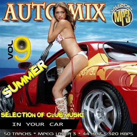 Auto Mix vol. 9 (2012)